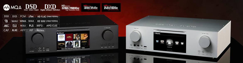 Cocktail X45 Pro streamer/media/CD player <br/> $6500